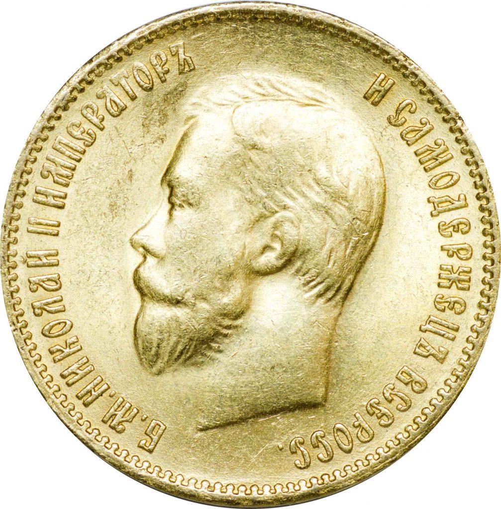 Примеры фальшивых монет